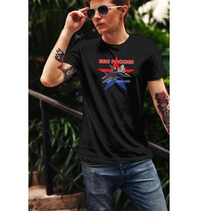 Мъжка тениска с щампа BBC России MIG-35