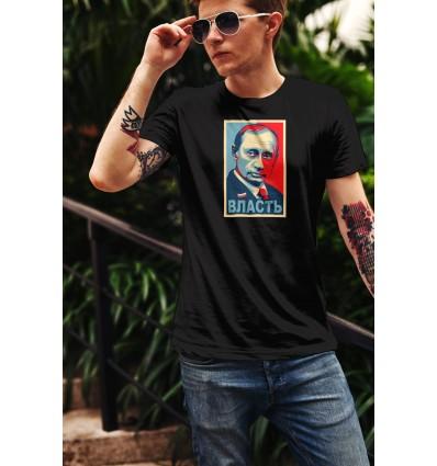 Мъжка тениска с щампа Putin Власть
