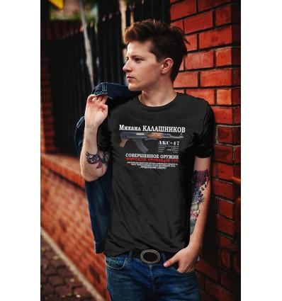 Мъжка тениска с щампа Mihail Kalashnikov