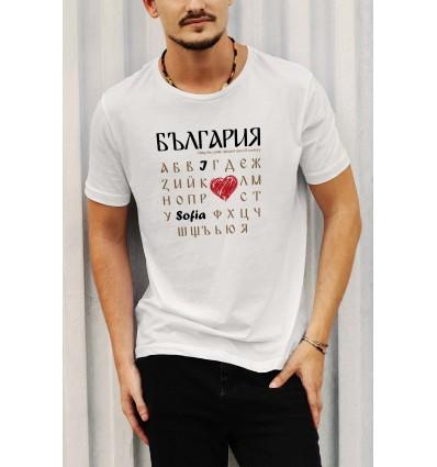 Мъжка тениска с щампа Кирилица