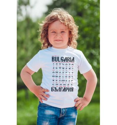 Детска тениска с щампа Глаголица