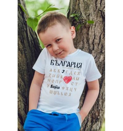 Детска тениска с щампа Kirilica Sofia